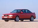 Фото авто Audi 80 8C/B4, ракурс: 45 цвет: красный