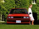Фото авто Nissan Langley N12,