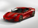 Фото авто Ferrari F430 1 поколение, ракурс: 45