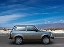 Фото авто ВАЗ (Lada) 4x4 1 поколение [2-й рестайлинг], ракурс: 270 цвет: серый