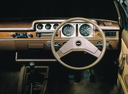 Фото авто Mazda Familia FA [рестайлинг], ракурс: торпедо