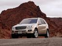 Фото авто Mercedes-Benz M-Класс W164, ракурс: 45 цвет: бежевый