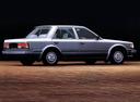 Фото авто Nissan Bluebird U11, ракурс: 225