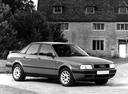 Фото авто Audi 80 8C/B4, ракурс: 315 цвет: серый