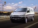 Фото авто Hyundai H-1 Starex, ракурс: 45 цвет: серебряный