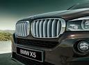 Фото авто BMW X5 F15, ракурс: передняя часть цвет: коричневый