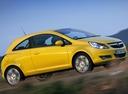 Фото авто Opel Corsa D, ракурс: 270 цвет: желтый