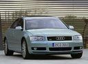 Фото авто Audi A8 D3/4E, ракурс: 315
