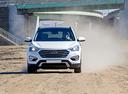 Фото авто Hyundai Santa Fe DM,  цвет: белый