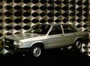 Фото авто Audi 100 С2 [рестайлинг], ракурс: 45
