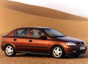 Фото авто Opel Astra G, ракурс: 270 цвет: бордовый