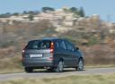 Фото авто Nissan Almera Tino V10, ракурс: 225