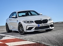 Фото авто BMW M2 F87 [рестайлинг], ракурс: 315 цвет: белый