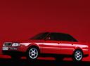 Фото авто Audi 80 8C/B4, ракурс: 90 цвет: красный