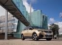 Фото авто Peugeot 5008 2 поколение, ракурс: 315 цвет: бежевый