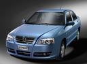 Фото авто Vortex Corda 1 поколение, ракурс: 45 цвет: синий
