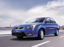 Фото авто Kia Rio 2 поколение [рестайлинг], ракурс: 45 цвет: синий