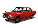 Фото авто Nissan Laurel C30, ракурс: 45