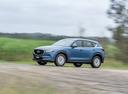 Фото авто Mazda CX-5 2 поколение, ракурс: 45 цвет: голубой