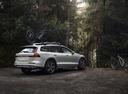 Фото авто Volvo V60 2 поколение, ракурс: 225 цвет: бежевый