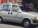 Фото авто Nissan Prairie M10, ракурс: 315