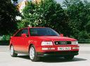 Фото авто Audi S2 89/8B, ракурс: 315