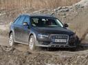 Фото авто Audi A4 B8/8K, ракурс: 315 цвет: коричневый