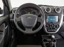 Новый ВАЗ (Lada) Granta, коричневый , 2017 года выпуска, цена 478 600 руб. в автосалоне РУМОС Lada