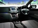 Фото авто Mazda MPV LY, ракурс: торпедо
