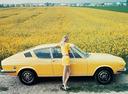 Фото авто Audi Coupe S С1, ракурс: 270
