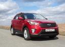 Фото авто Hyundai Creta 1 поколение, ракурс: 315 цвет: красный
