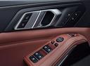 Фото авто BMW X5 G05, ракурс: элементы интерьера