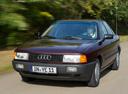 Фото авто Audi 80 8A/B3, ракурс: 45 цвет: вишневый