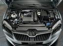 Фото авто Skoda Superb 3 поколение, ракурс: двигатель цвет: серый