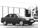 Фото авто Audi 80 8C/B4, ракурс: 315 цвет: черный
