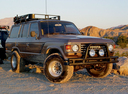 Фото авто Toyota Land Cruiser J60, ракурс: 315