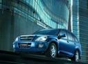 Фото авто Vortex Tingo 1 поколение, ракурс: 45 цвет: синий