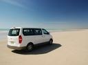Фото авто Hyundai H-1 Grand Starex, ракурс: 225 цвет: белый