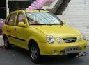 Фото авто Jiangnan City Spirit 1 поколение, ракурс: 45