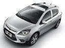 Фото авто Lifan X50 1 поколение, ракурс: 45 цвет: серебряный