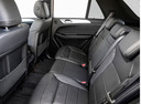 Новый Mercedes-Benz GLE-Класс, белый , 2017 года выпуска, цена 4 490 000 руб. в автосалоне УралАвтоХаус Магнитогорск
