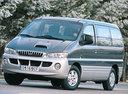 Фото авто Hyundai H-1 Starex, ракурс: 45 цвет: серый