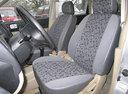 Фото авто Hafei Sigma 1 поколение, ракурс: сиденье