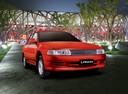 Фото авто Hindustan Lancer 7 поколение, ракурс: 315