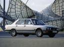 Фото авто BMW 5 серия E28, ракурс: 315