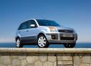 Фото авто Ford Fusion 1 поколение [рестайлинг], ракурс: 315 цвет: серебряный