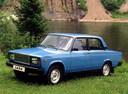 Фото авто ВАЗ (Lada) 2107 1 поколение, ракурс: 45 цвет: синий