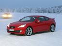 Фото авто Hyundai Genesis 1 поколение, ракурс: 45