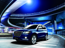 Фото авто Haval H2 1 поколение, ракурс: 45 цвет: синий