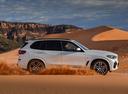 Фото авто BMW X5 G05, ракурс: 270 цвет: белый